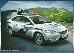 automobile, automotive exterior, vehicle, police car, ford motor company, ford, sedan,