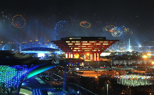 China Expo Firework Pictures