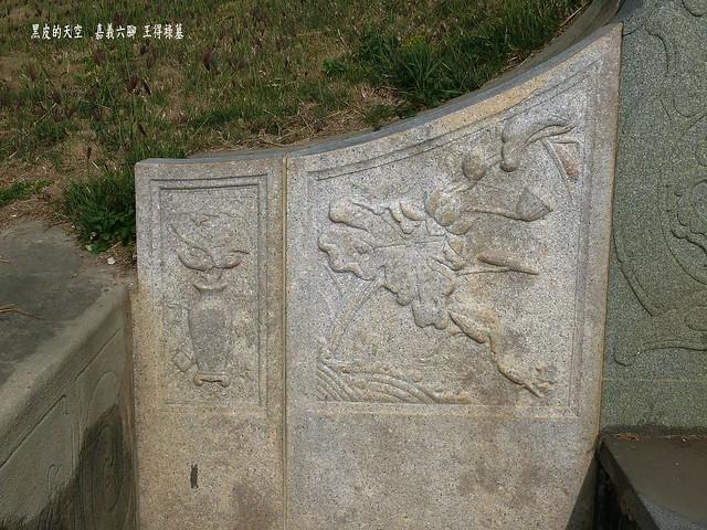 2010 0129嘉義六腳王得祿墓004