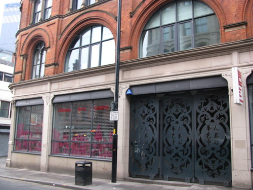 10 Museums in Manchester, England