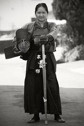 Kendo Yuching