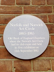 Photo of Brown plaque № 3996