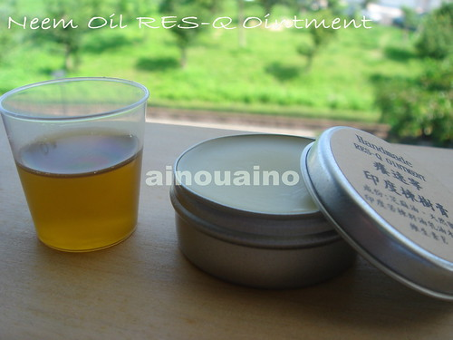 neem oil res-q ointment