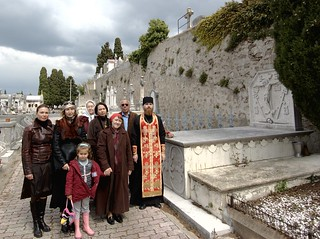 Панихида на кладбище Гран-Жас