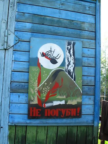"""Siberia from the book """"Giorno per giorno, l'avventura"""" by Walter Bonatti"""