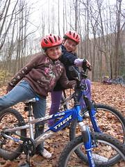 Bike trail near Confluence