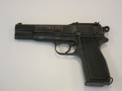 Canada made Browning High Power 9mm pistol for Chinese government in WWII