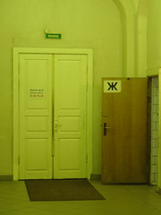 door 8: (Russian conveniences)