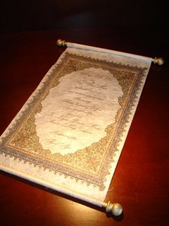 Scroll_Mitzvah___Wedding_Invitations_020