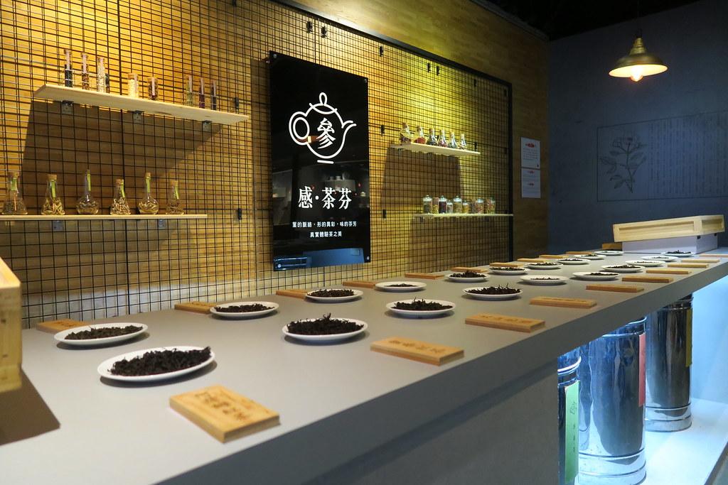 坪林茶葉博物館 (7)