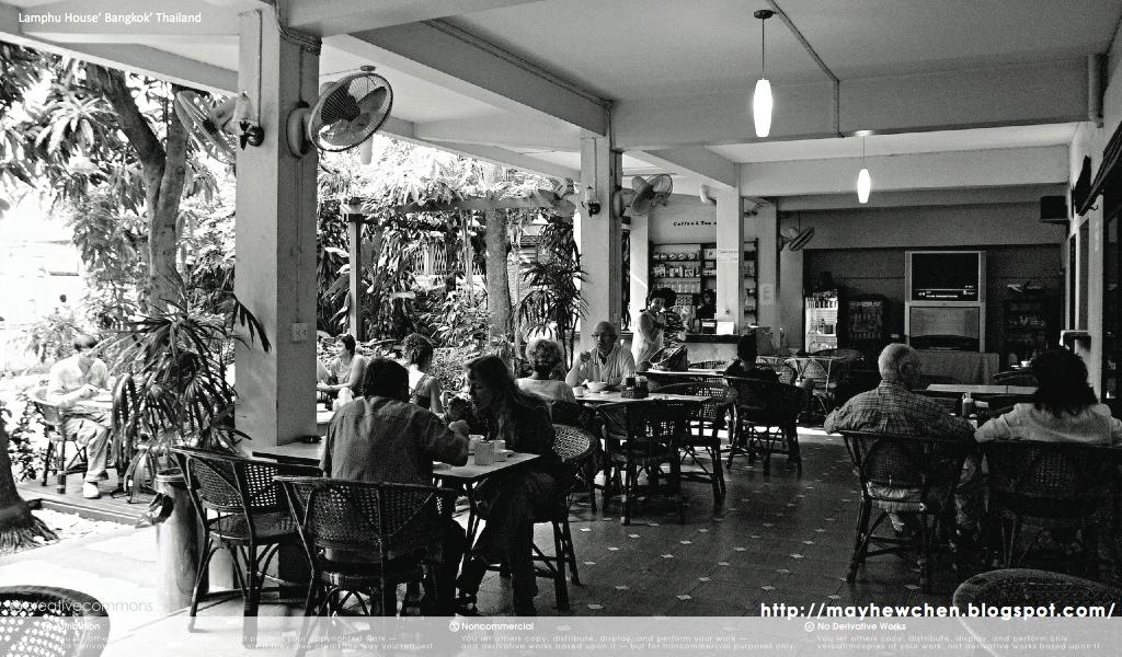 Lamphu House 05
