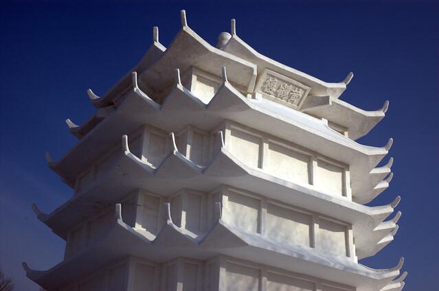 Snow Pagoda