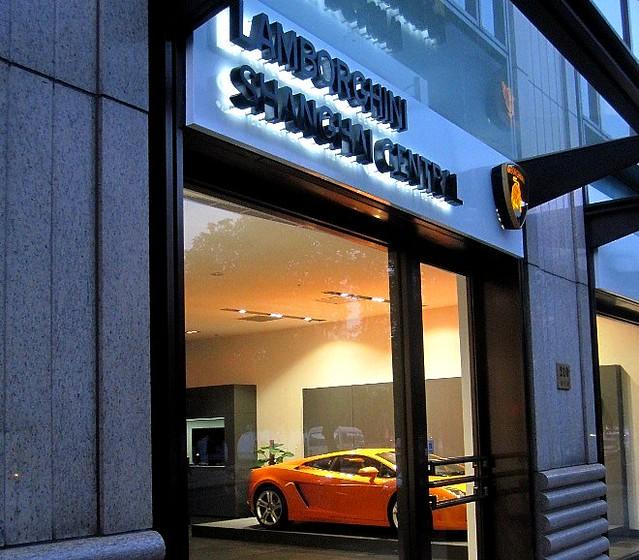 Lamborghini Dealership: SHANGHAI LAMBORGHINI DEALER SHOWROOM 03