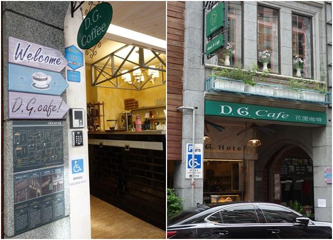 迪化街大稻埕住宿推薦D.G.Hotel (10).jpg