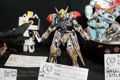 Akikousai_4-23