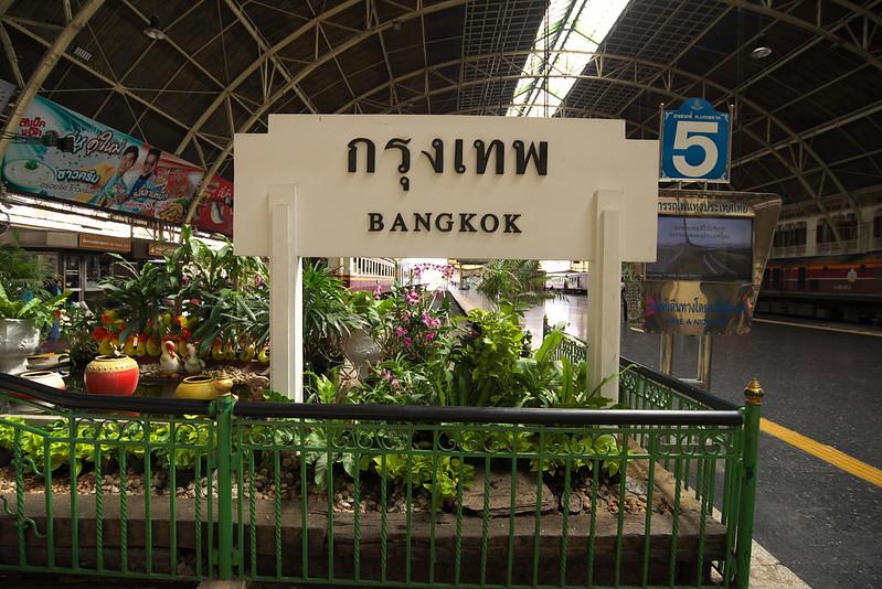 タイへ行こう! Day4 2017年6月24日