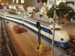 Kato Series 0 Shinkansen