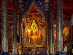 Wat Nangpraja