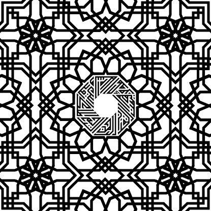 Kufi: Asmaul Husna black and white | Flickr - Photo Sharing!