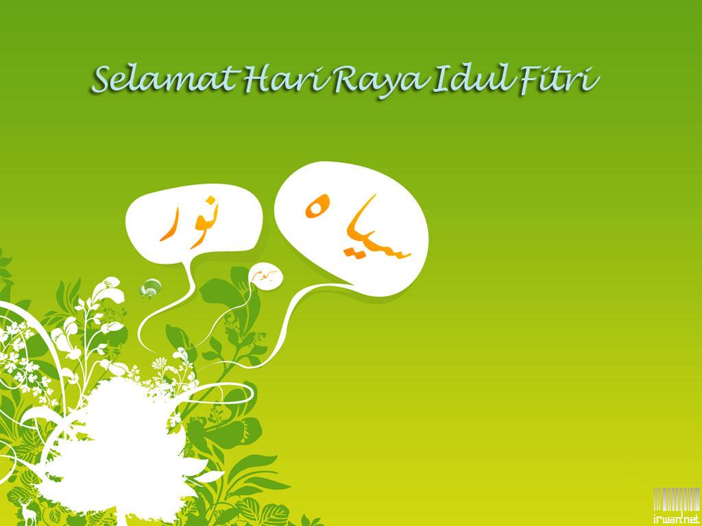 Selamat Hari Raya Idul Fitri, sampaikan ucapan selamat Anda dalam