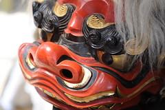 Shishimai's Mask
