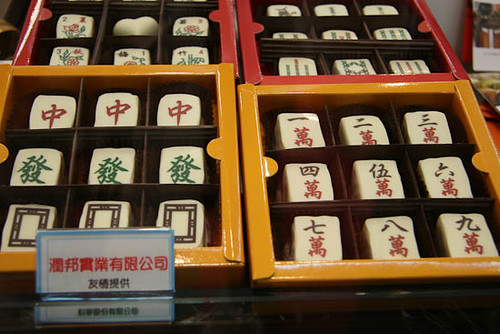 Taipei International Bakery Show