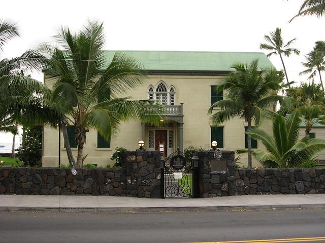 Kailua Home Vacation Rental
