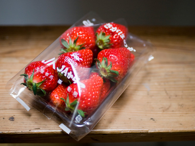 Honoka strawberries from Saga, Japan