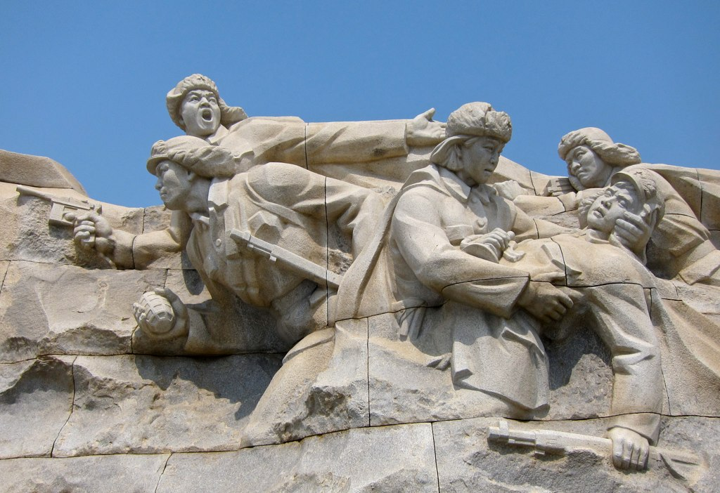 Detail Of Sculpture Monument To The Revolutionary Martyrs