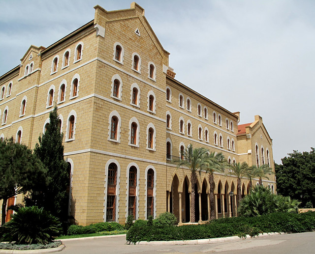Header of American University of Beirut
