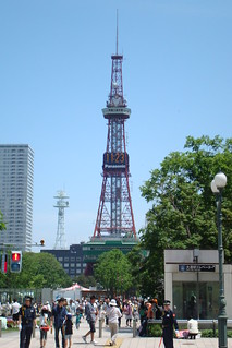 Image of  さっぽろテレビ塔. sapporo hokkaido 北海道 札幌 大通公園 さっぽろテレビ塔 札幌電視塔 sapporotvtower