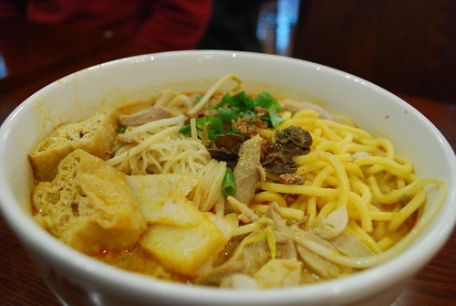 Curry Laksa - Petaling Street, Box Hill AUD8.90