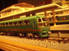 Tomix Yufuin No Mori Express KiHa72 DMU