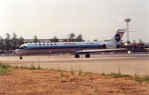CHINA NORTHERN MD-90 B-2259(cn2220)