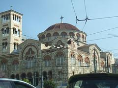 Athens 2009