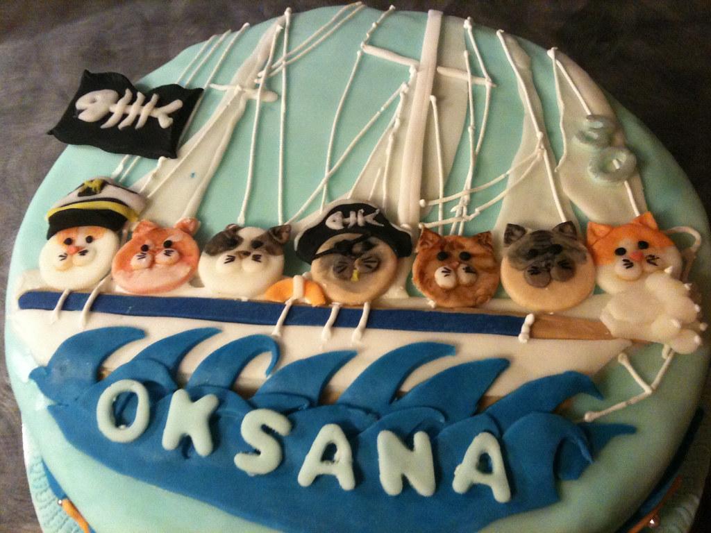 Oksanas 30th Birthday Cake
