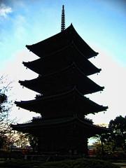 Five-Storey Pagoda
