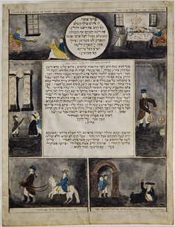 Illustrated manuscript for Purim