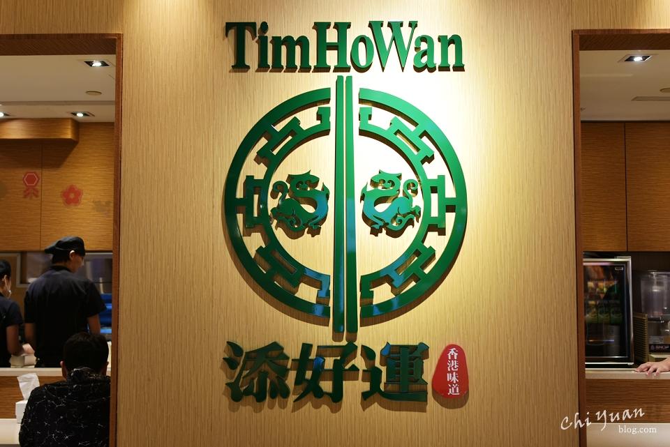 [台北]信義統一時代添好運。外帶米其林香港著名點心,必點酥皮焗叉燒包