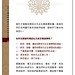 HK-Gonpo-book-1_Page_25