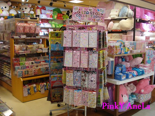 ★Super Kawaii Store in Arcakit, Kinshicho★