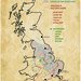 map UK - 10th century from British Artefacts Volume II