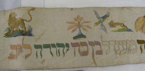 """Lilienthal"" Wimpel (Torah Binder) (Germany, 1814) [80.83_11]"