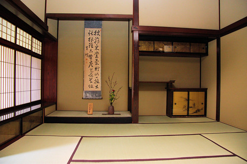 Tatami room_Samurai House by Danann_1