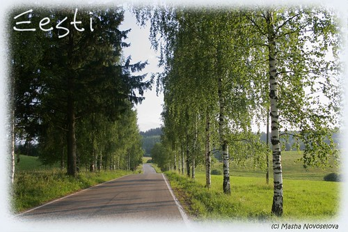 Старая роллерная дорога
