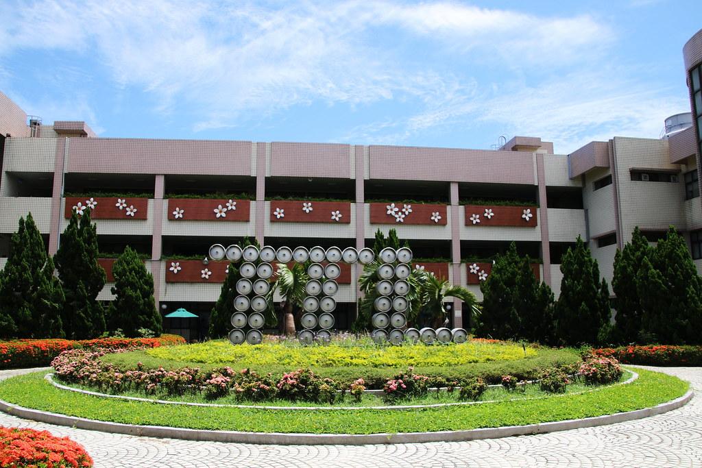 竹南啤酒廠 (4)
