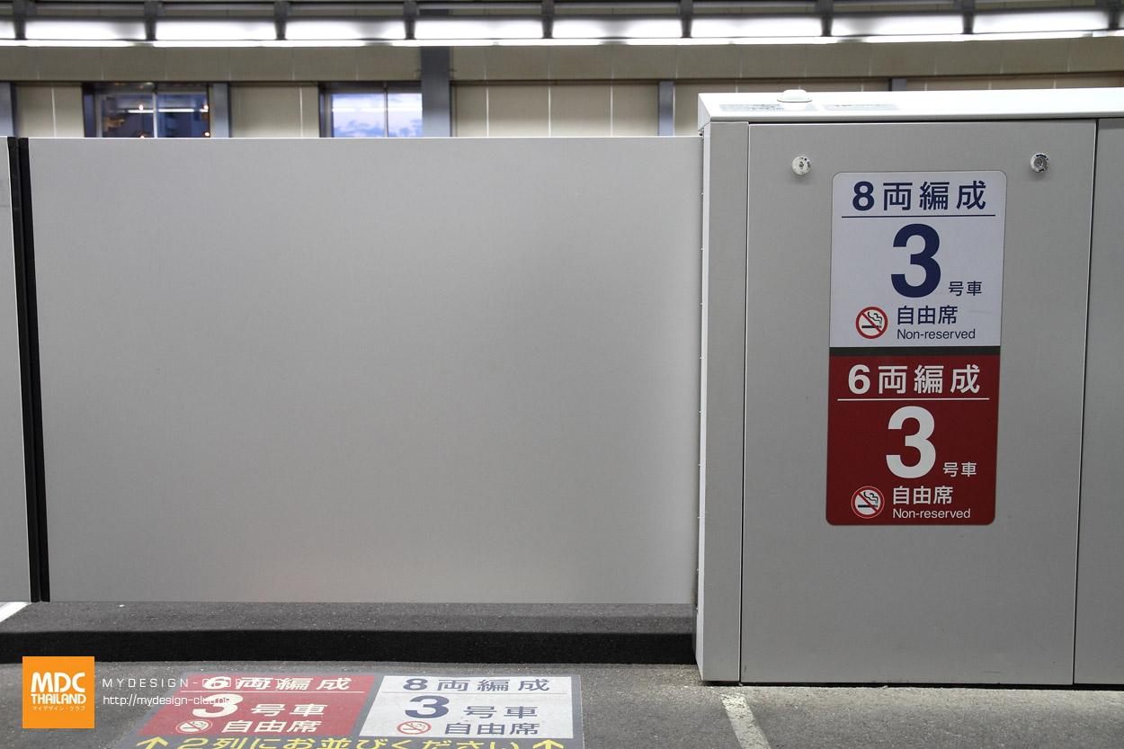 MDC-Japan2017-0591