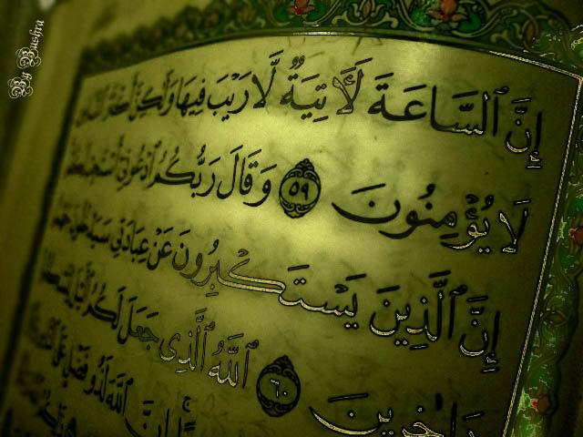 Qura'an  , <3 Explored .. قراني نور حياتي, Fujifilm A100