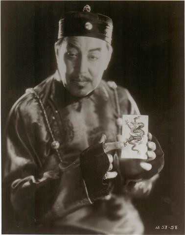Image result for images of the 1929 movie the mysterious dr fu manchu