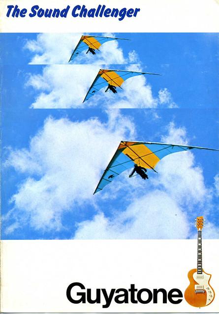 Guyatone catalog 1976 (1/6)